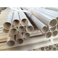 厂家现货供应PVC排水管 价格公道 欢迎来电