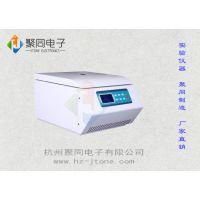 聚同TGL-18MC台式高速冷冻离心机生产厂家