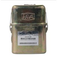 斯达防爆ZH30(C)型隔绝式化学氧气自救器