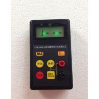 中西dyp 网络电雷管电阻测试仪 型号:SJ2-CHB-2000-A库号:M201436