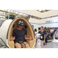 玖的9DVR虚拟现实体验馆电影VR头盔厂家直销动感座椅体验机设备