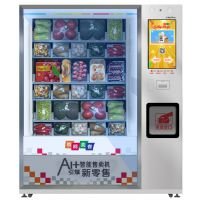 广州联业智能卖客全自动生鲜智能售卖机 蔬菜鸡蛋无人售卖机加盟