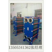 节能高效换热器 整体式换热机组 功能