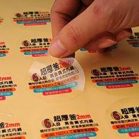 北京昌平区专业不干胶印刷,昌平南口特种纸不干胶贴纸