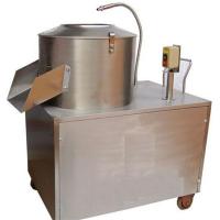 供应土豆剥皮清洗机 700型多功能去皮机 全自动去皮剥皮机