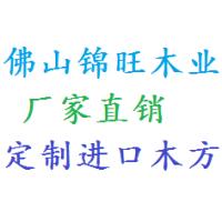 惠州工地木方厂,惠州建筑木方木条厂,惠州工地建筑模板直销