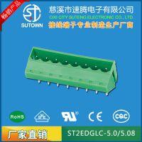 插拔式接线端子ST2EDGLC-5.0/5.08绿色45度角,闭口插座