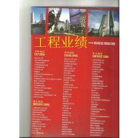 北京市宣武区130kg憎水岩棉板价格 憎水岩棉板厂家