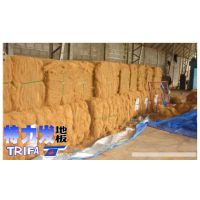 供应特力发印尼椰棕 工艺品、花篮、床垫、过滤网的好原料