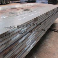 无锡现货美标容器板SA516Gr65钢板舞钢