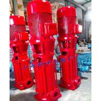 供应XBD6.1/3.5-50DL消防泵,管道消防泵,高层消防泵,多级消火栓泵