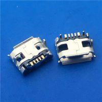 MICRO 3A母座5P-大电流3安USB牛角型7.24.85卷边-直边无卷边