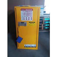 LABCOCO实验室家具实验室安全柜LABCOCO工业安全柜
