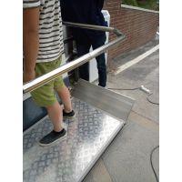 中山区 长海县 锦州市启运斜挂式楼道爬升机 曲线座椅电梯 残疾人无障碍轮椅电梯