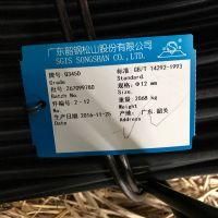 上海北铭专供宝钢Q345D线材