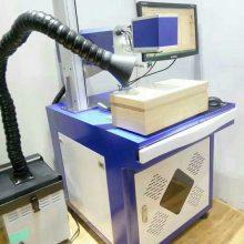 成都、雅安产品编号、规格、型号激光刻字机、雅安激光打标机、激光打码机销售