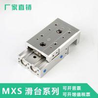 浙江一盛无杆气缸MXS20-10/20/30/40/50/75/100/125/150滑台气缸