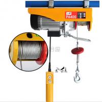 PA固定式微型电动葫芦 单相电葫芦