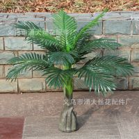 葵树仿真植物 绿色植仿真植物批发 人造景观树仿真 仿真假椰树