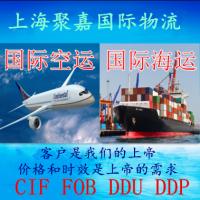国际空运美国专线上海到美国空加派货代