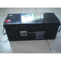 12V24AH(OTP)蓄电池 型号齐全 OTP蓄电池总经销\旧电池高价回收