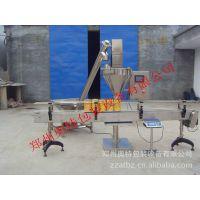 厂家直销 AT-F2 粉末包装机 粉末灌装机