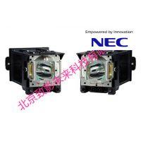 NEC电影机灯泡NC900C