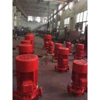哪里有生产3CF认证XBD16/35-SLH喷淋泵,消火栓泵,xbd消防泵型号参数