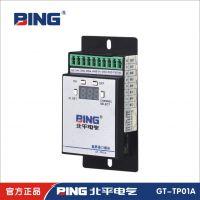 北平电气热卖GT-TP01A触屏接口模块