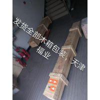MGN9C微型滑块 上银正品可单出 认准天津福业