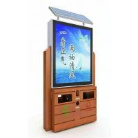 恒远绿色能源太阳能灯箱 HY-DX-142 画面滚动系统