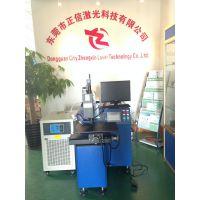 东莞佛山中山不锈钢水壶壶嘴激光自动焊接机品牌自动焊接设备