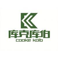 库克库伯电气(上海)有限公司