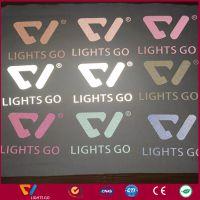 东莞成威反光厂家 银色反光转印标 彩色印花标 PET膜服装烫画标