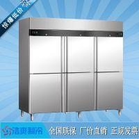大型餐厅使用的六门冷藏柜哪个牌子好?firscool六门冰柜价格多少钱?