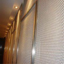 室内装饰网 装修网片 金属窗帘