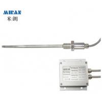 米朗分体式高精度磁致伸缩位移传感器 液