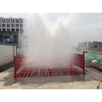 吐鲁番工地自动清洗设备价格 新疆工地自动冲洗设备厂家低价直销