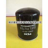 TCM柴油滤芯20801-02121品质一流质量上乘
