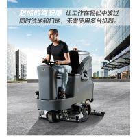 青岛鼎洁盛世高美洗地机擦地机清洁设备