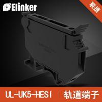 UK5-HESI熔断型端子 灰色系列卡导轨式螺钉压线式接线端子