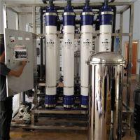 厂家直销机关单位大流量直饮水超滤设备 喝好水找晨兴