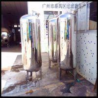 光明新区隔板加不锈钢水帽过滤罐石英砂多介质过滤器设备广州清又清生产