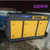 UV光解废气处理设备 等离子废气净化器 光氧催化 喷漆设备一体机