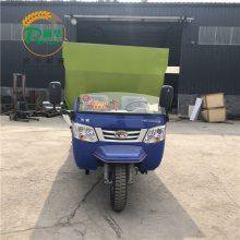 一次性自动喂养车 现代养殖电动撒料车 便捷式新型撒料车