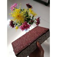 青岛沿海城市改造海绵城市陶瓷透水砖