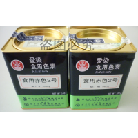 现货(日本原装进口苋菜红色素)_CI915-67-3_CI16185_E123_食用赤色2号色素