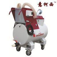 大型工业吸尘器吸油吸液体干湿两用除尘意柯西RAM280图
