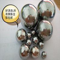钢球怎么卖,钢球多少钱一吨,厂家生产16.669mm耐磨轴承钢球,优质钢球,精密钢球
