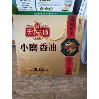 运城纸箱厂梨盒里箱包装 蔬菜运城纸箱厂山西纸箱厂彩色印刷牛皮印刷加工